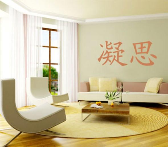 Decoracao Para Sala Oriental ~ 19 ideias de decoração estilo oriental e japonês para sala